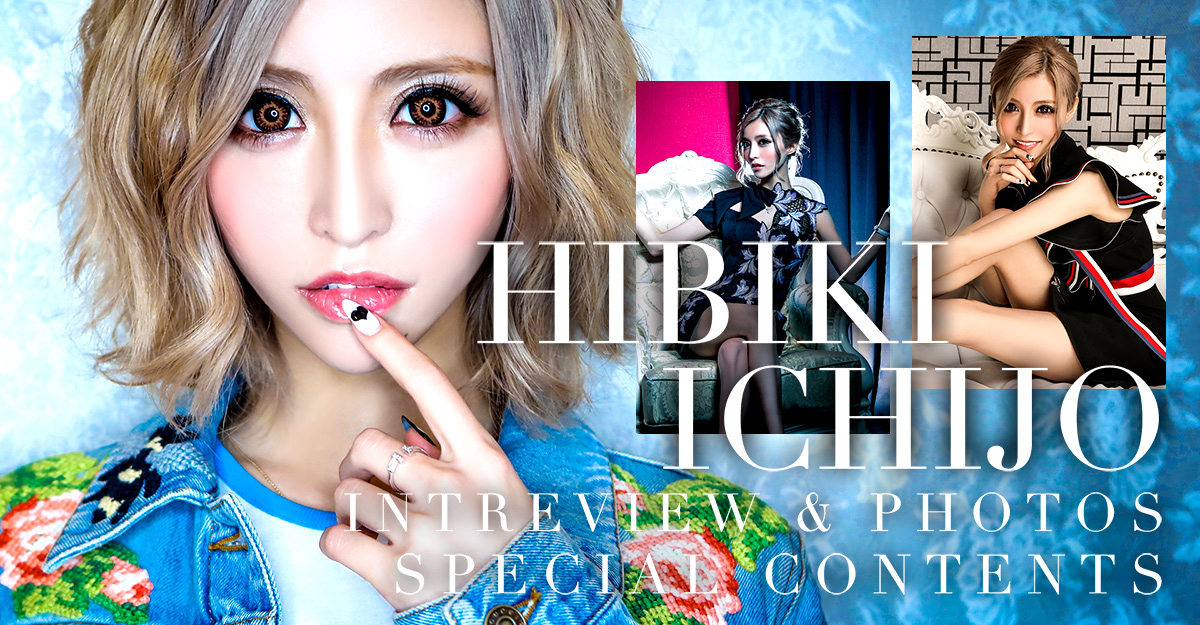 HIBIKI ICHIJO INTERVIEW & PHOTO