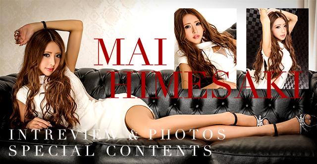 MAI HIMESAKI INTERVIEW & PHOTO