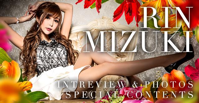 RIN MIZUKI INTERVIEW & PHOTO