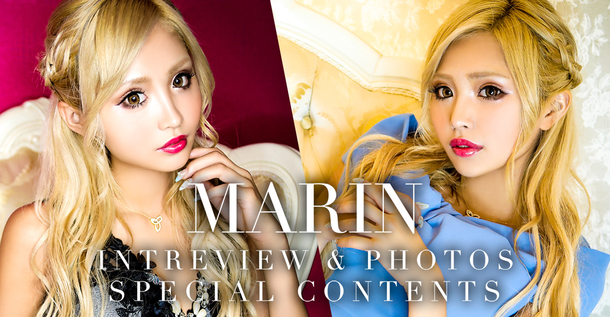 MARIN AISAKI INTERVIEW & PHOTO