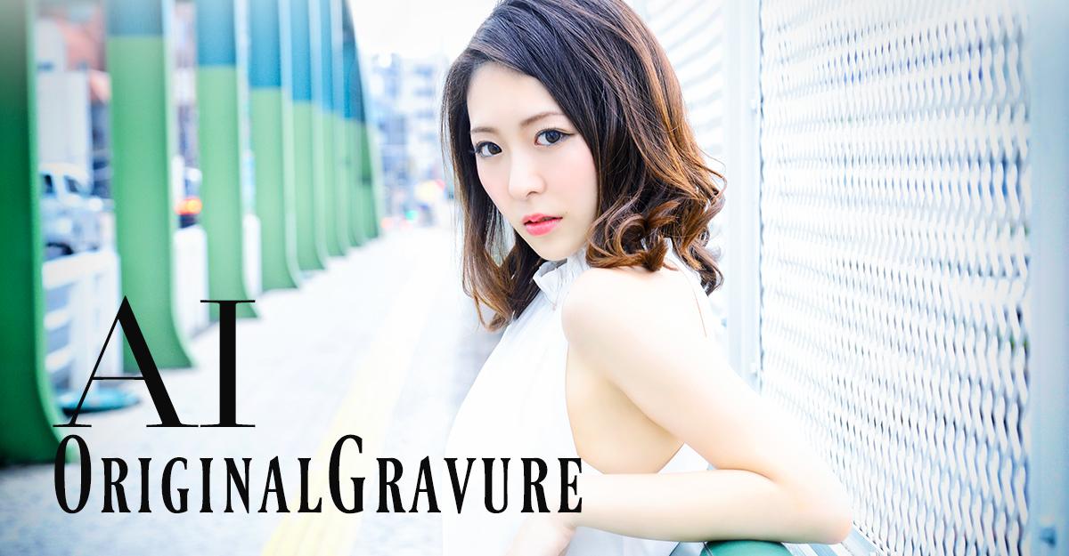 AI GRAVURE