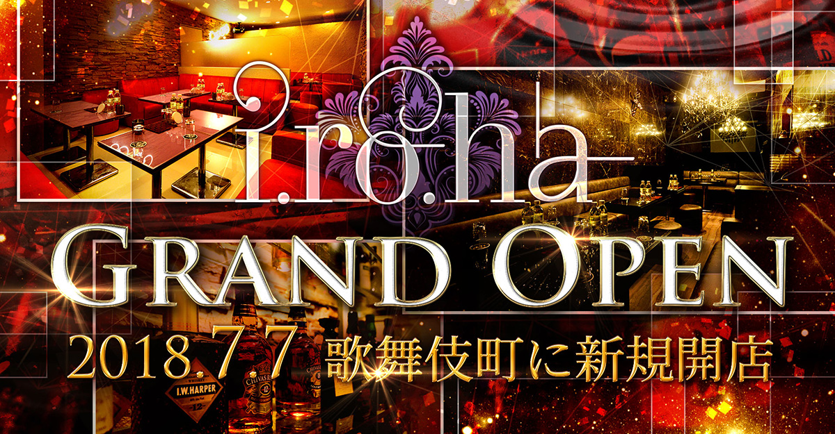 SHINJUKU IROHA GRAND OPEN