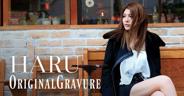 HARU GRAVURE