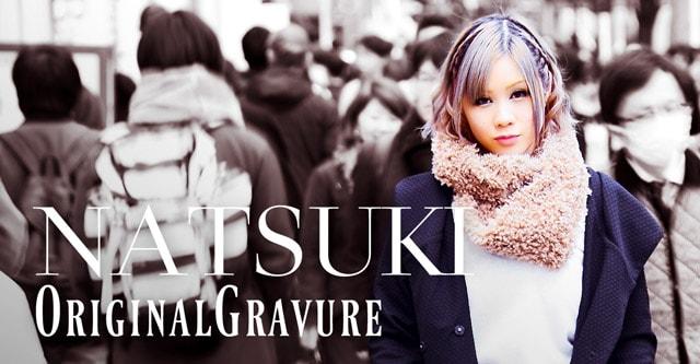 NATSUKI GRAVURE