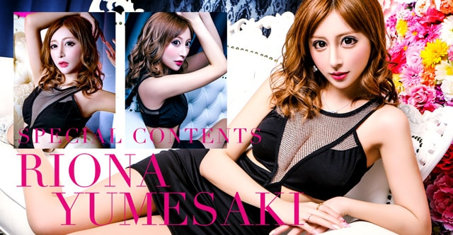 RIONA YUMESAKI INTERVIEW & PHOTO